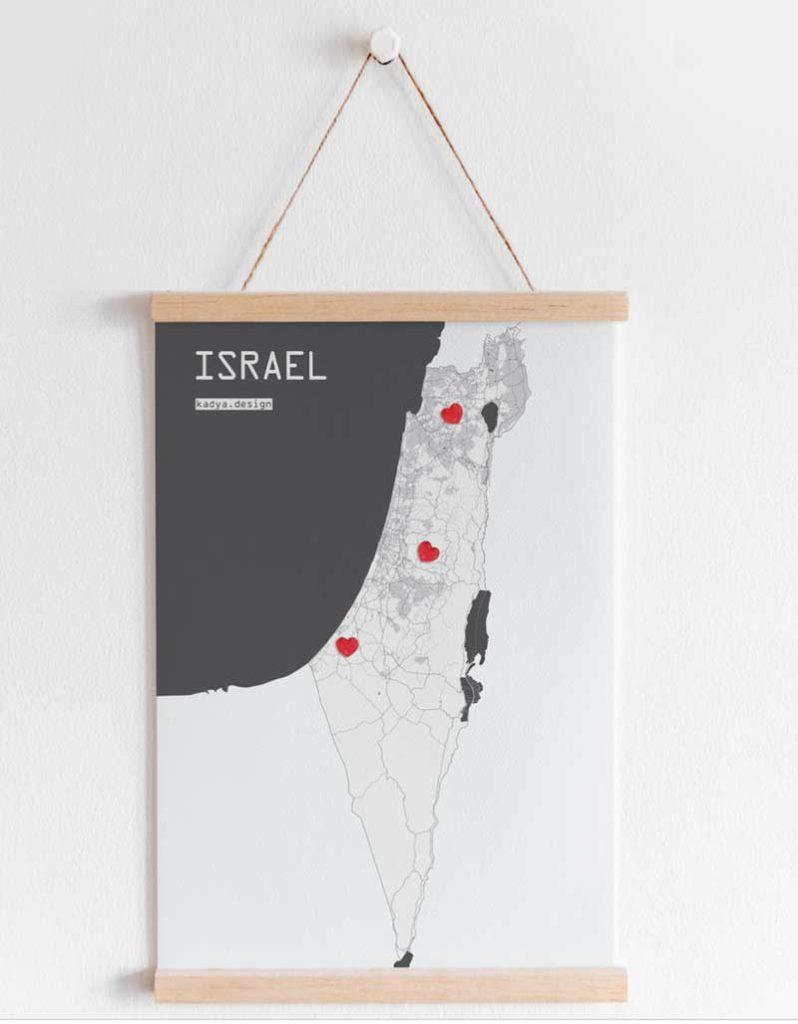 פוסטר מפת ישראל של קדיה