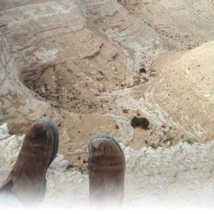 טיול בשביל ישראל עם בית ספר שדה כפר עציון