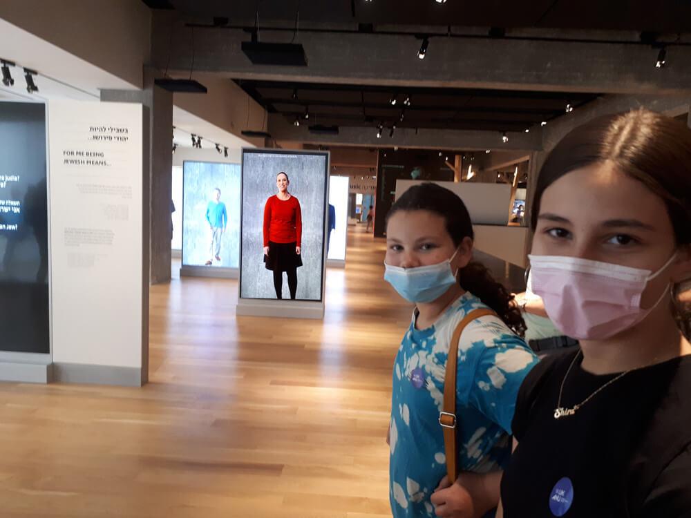 ביקור במוזיאון אנו