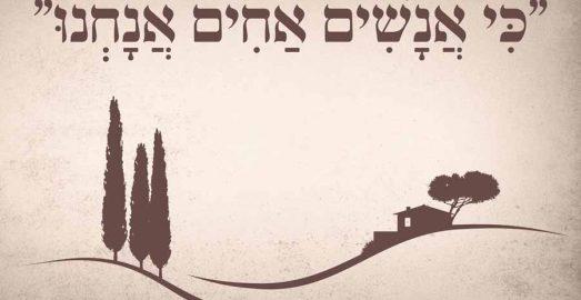 יום הזיכרון תשפ״א